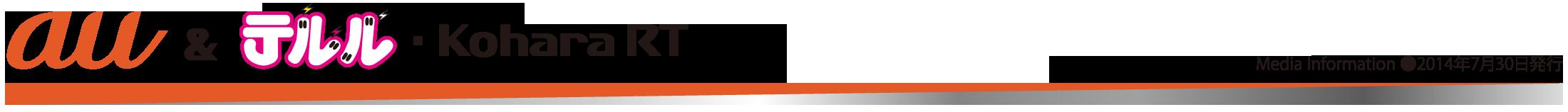 top-logo0730