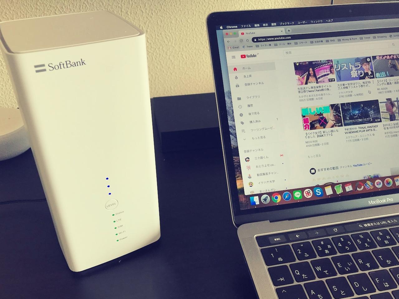 ソフトバンク wifi ルーター